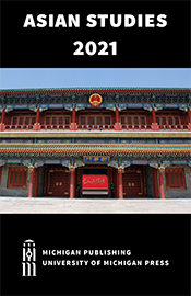 Asian Studies 2021 Catalog