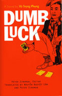 Book cover for 'Dumb Luck'