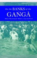 Cover image for 'On the Banks of the Ganga'