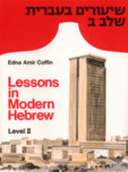 Book cover for 'Lessons in Modern Hebrew'
