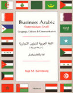 Book cover for 'Business Arabic, Intermediate Level'