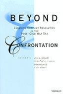 Cover image for 'Beyond Confrontation'