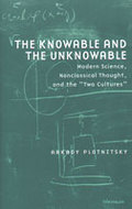 Cover image for 'The Knowable and the Unknowable'