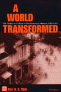Cover image for 'A World Transformed'