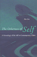 Cover image for 'The Otherness of Self'