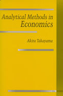 Cover image for 'Analytical Methods in Economics'