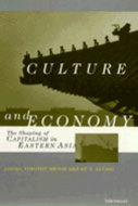 Cover image for 'Culture and Economy'