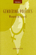 Book cover for 'Gendering Politics'
