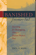 Cover image for 'Banished Immortal'