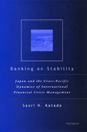 Cover image for 'Banking on Stability'