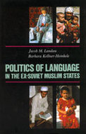 Book cover for 'Politics of Language in the Ex-Soviet Muslim States'