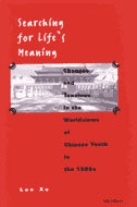 Cover image for 'Searching for Life's Meaning'