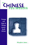 Cover image for 'The Chinese Postmodern'