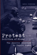 Book cover for 'Protest and the Politics of Blame'