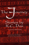 Book cover for 'The Journey'