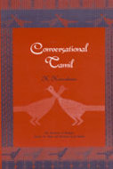 Cover image for 'Conversational Tamil'