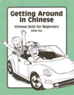 Book cover for 'Getting Around in Chinese'