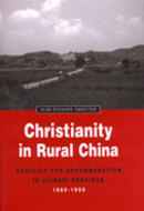 Book cover for 'Christianity in Rural China'