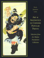 Cover image for 'Art & Aesthetics in Chinese Popular Prints'
