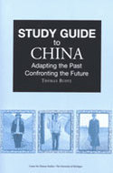 Book cover for 'Study Guide to China: Adapting the Past, Confronting the Future'
