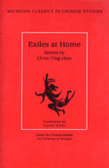 Cover image for 'Exiles at Home'