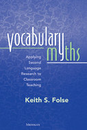 Book cover for 'Vocabulary Myths'