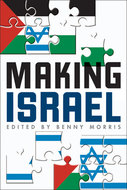 Cover image for 'Making Israel'