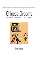 Cover image for 'Chinese Dreams'