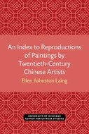 Cover image for 'An Index to Reproductions of Paintings by Twentieth-Century Chinese Artists'