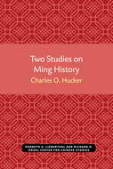 Cover image for 'Two Studies on Ming History'