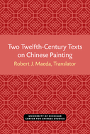Cover image for 'Two Twelfth-Century Texts on Chinese Painting'