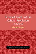 Cover image for 'Educated Youth and the Cultural Revolution in China'