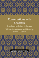 Cover image for 'Conversations with Shōtetsu'