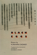 Cover image for 'Black Eggs'