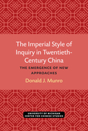 Cover image for 'The Imperial Style of Inquiry in Twentieth-Century China'