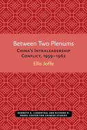 Cover image for 'Between Two Plenums'