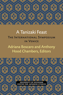 Cover image for 'A Tanizaki Feast'