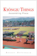 Cover image for 'Kyongju Things'