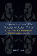 Book cover for 'The Avant-Garde and the Popular in Modern China'