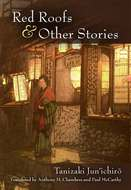 Cover image for 'Red Roofs and Other Stories'