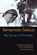 Book cover for 'My Life as a Filmmaker'
