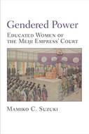 Cover image for 'Gendered Power'