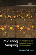 Book cover for 'Revisiting Minjung'