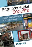 Cover image for 'Entrepreneurial Seoulite'