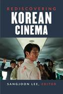 Product cover for 'Rediscovering Korean Cinema'