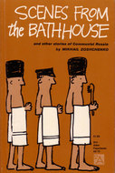 Cover image for 'Scenes from the Bathhouse'