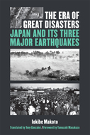 Book cover for 'The Era of Great Disasters'