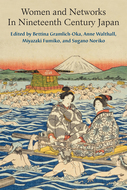 Cover image for 'Women and Networks in Nineteenth-Century Japan'