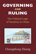 Book cover for 'Governing and Ruling'