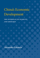 Cover image for 'China's Economic Development'